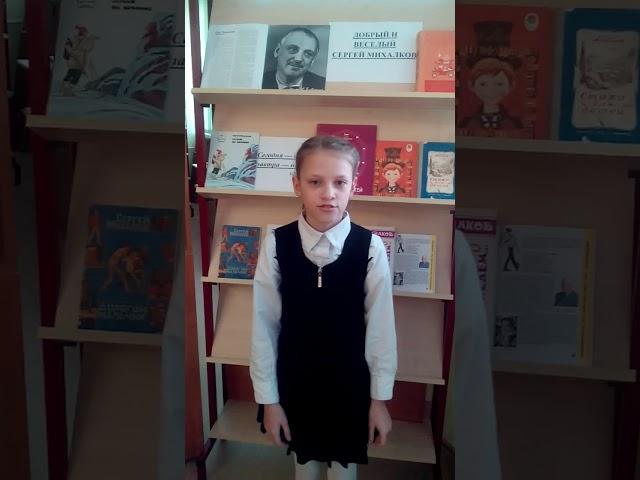 Изображение предпросмотра прочтения – АльбинаЖивоткова читает произведение «Раз, два - голова...» (Русский фольклор )