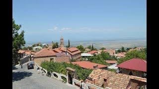 Грузия - Сигнахи (город любви) и монастырь Бодбе