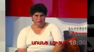 Kisabac Lusamutner anons 15.12.16 Aranc Luysi