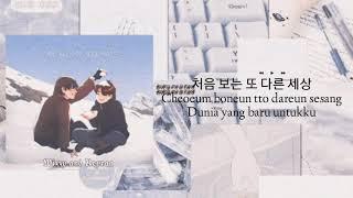 "COVER - 방탄소년단 (BTS) ""친구 (Friends)"""