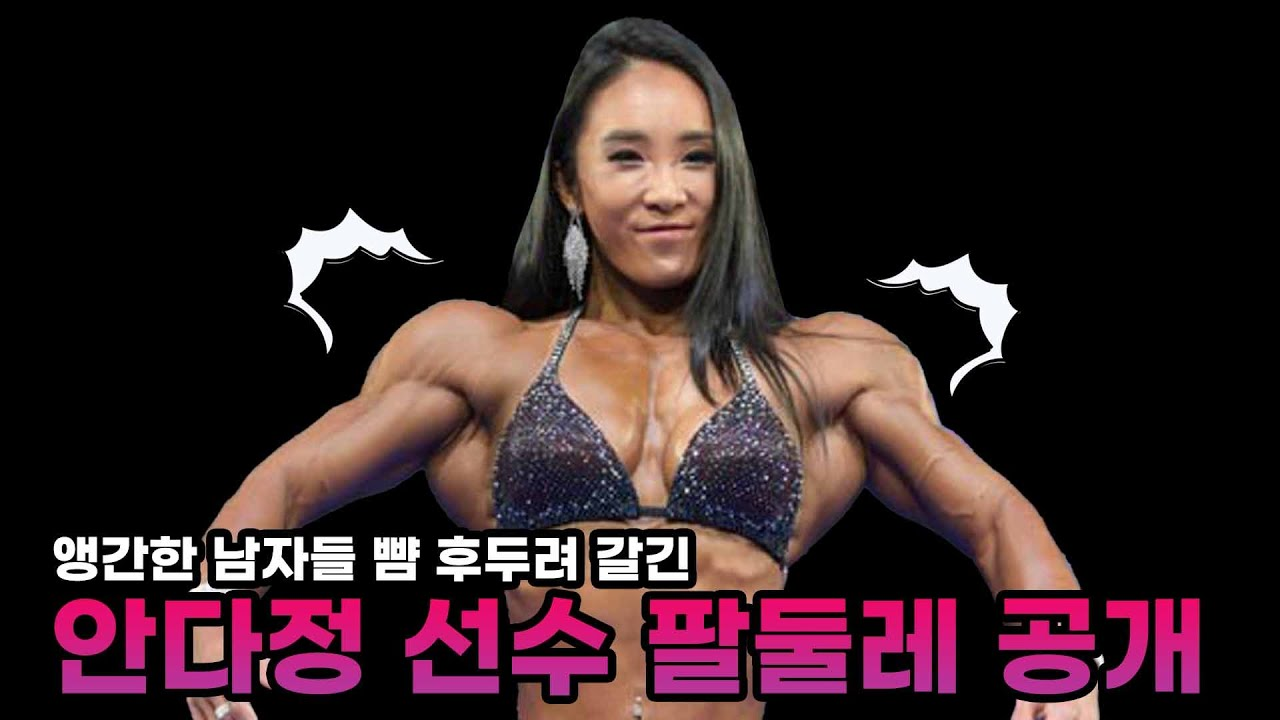 홍언니 핵짐TV 등신 만나고 왔습니다 2편 (Feat. 안다정, 허재우)