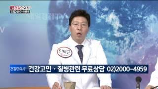 의정부 자황한의원 안덕근 대표원장님 건강한의사 방송