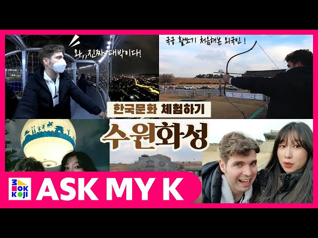 Ask My K : Coreaníssima - Experience Korean Culture in Suwon Hwaseong!!