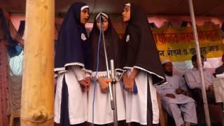 Video DARBAR E RISALAT. By Atiya Aqeel Nadwi  Naziya Arif Aaisha Younus. download MP3, 3GP, MP4, WEBM, AVI, FLV Agustus 2018