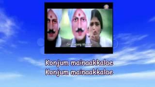 Konjum Mainakkale Lyrics