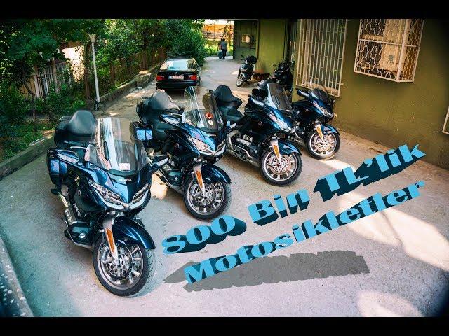 800 BİN TL'lik  Motosikletler // 2018 Honda Goldwing 1800cc / vLog