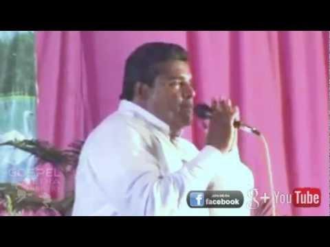 ദൈവിക  കോടതി - Pastor Raju Methra(Varghese Abraham)