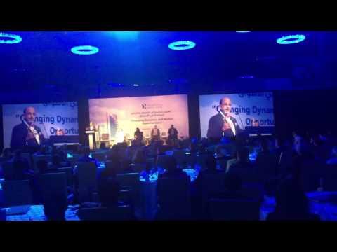 Doha Bank event 1