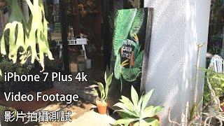 iPhone 7 Plus 4k Video Footage 影片拍攝