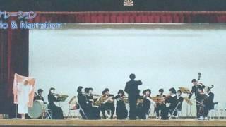 門田展弥:音楽物語『みにくいアヒルの子』 エウフォニカ管弦楽団 http:...