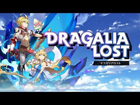 Bokura No Network - Dragalia Lost