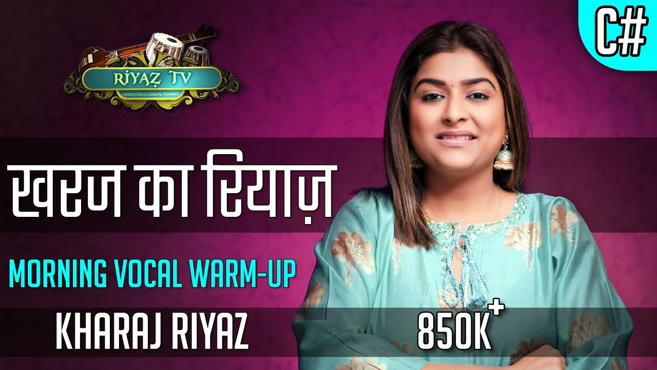 खरज का रियाज़ - Morning Vocal Warm Up Lesson - Varsha Singh Dhanoa - Riyaz TV - रियाज़ टीवी