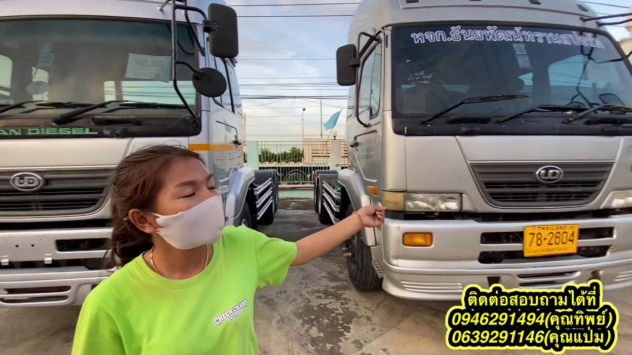 โปร250,000จบทุกอย่าง ออกรถได้เลยหัวลากราคาเบาๆส่งงวดสบายๆ#เชคแชมป์มอเตอร์#รถมือสอง#หัวลาก#Trucksales