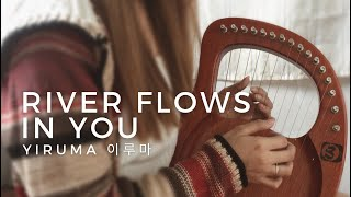 【W/ TABS】RIVER FLOWS IN YOU - Yiruma 이루마   Lyre Harp by Janine faye