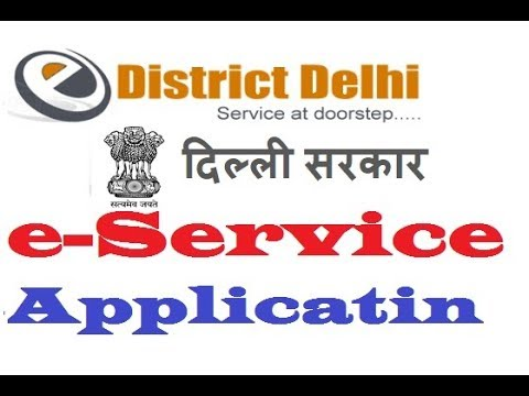 How To Online Login : Apply e-Services Portal : Delhi Citizen Application Service Portal