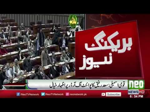 Khawaja Saad Rafique (PML N) Speech In Parliament 14 December 2016   Neo News