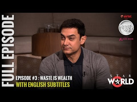 Satyamev Jayate Season 2 | Episode 3 | Don't Waste Your Garbage | Full episode (English Subtitles)
