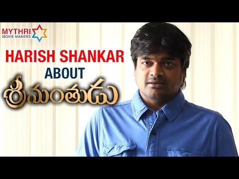 Harish Shankar so excited about Srimanthudu Movie | Mahesh Babu | Shruti Haasan