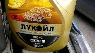 Масла Лукойл в  иномарку