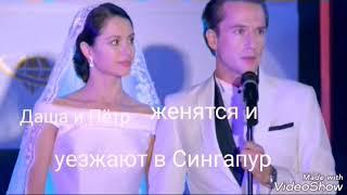 Отель Элеон 4 сезон 1 серия фанфик