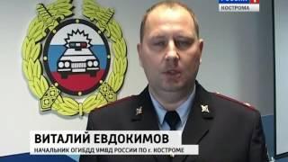 Госавтоинспекторы Костромы устроили масштабную проверку маршрутных такси(, 2016-07-05T14:40:51.000Z)