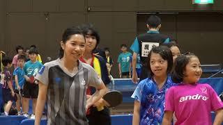 平成30年9月22日、(一社)卓球ジュニアサポートジャパン主催の『村...