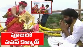 Ganapathy Sachchidananda Swamiji And Pawan Kalyan Performs Special Pooja | Bharat Today