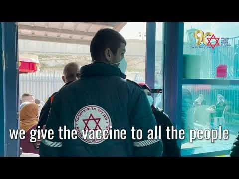 MDA: i vaccini per Gerusalemme est