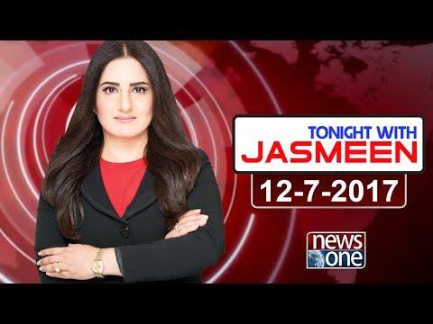 TONIGHT WITH JASMEEN   12 July-2017   Ali Zaidi   Raza Haroon   Chaudhry Manzoor   Chaudhry Jaffar  