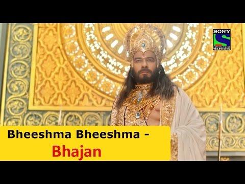 Bheeshma Bheeshma - Suryaputra Karn Bhajan