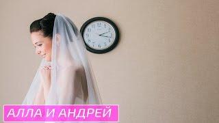 Свадьба Аллы и Андрея видеоотчёт ● Организация свадеб ● Организация праздников ● Свадебное агентство