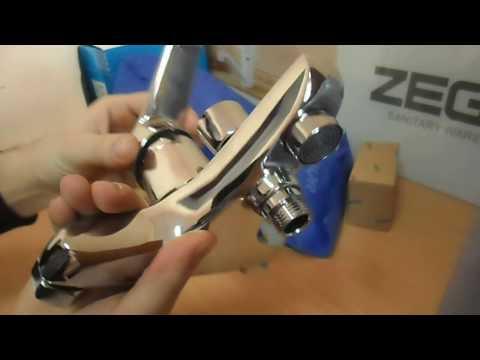 Смеситель для ванны Zegor Z31 SIT A182
