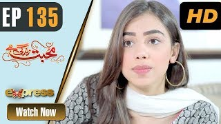 Pakistani Drama | Mohabbat Zindagi Hai - Episode 135 | Express Entertainment Dramas | Madiha