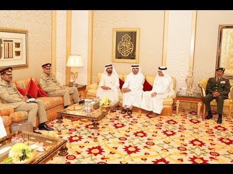 محمد بن راشد يستقبل رئيس اركان القوات المسلحة الباكستانية