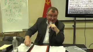 """Как создали биоробота """"гражданин Российской Федерации"""" (С.В. Тараскин)"""