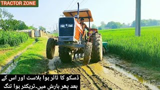 Massey 385 disc lift tayer hoya khrab or phar asy he jana parha😢