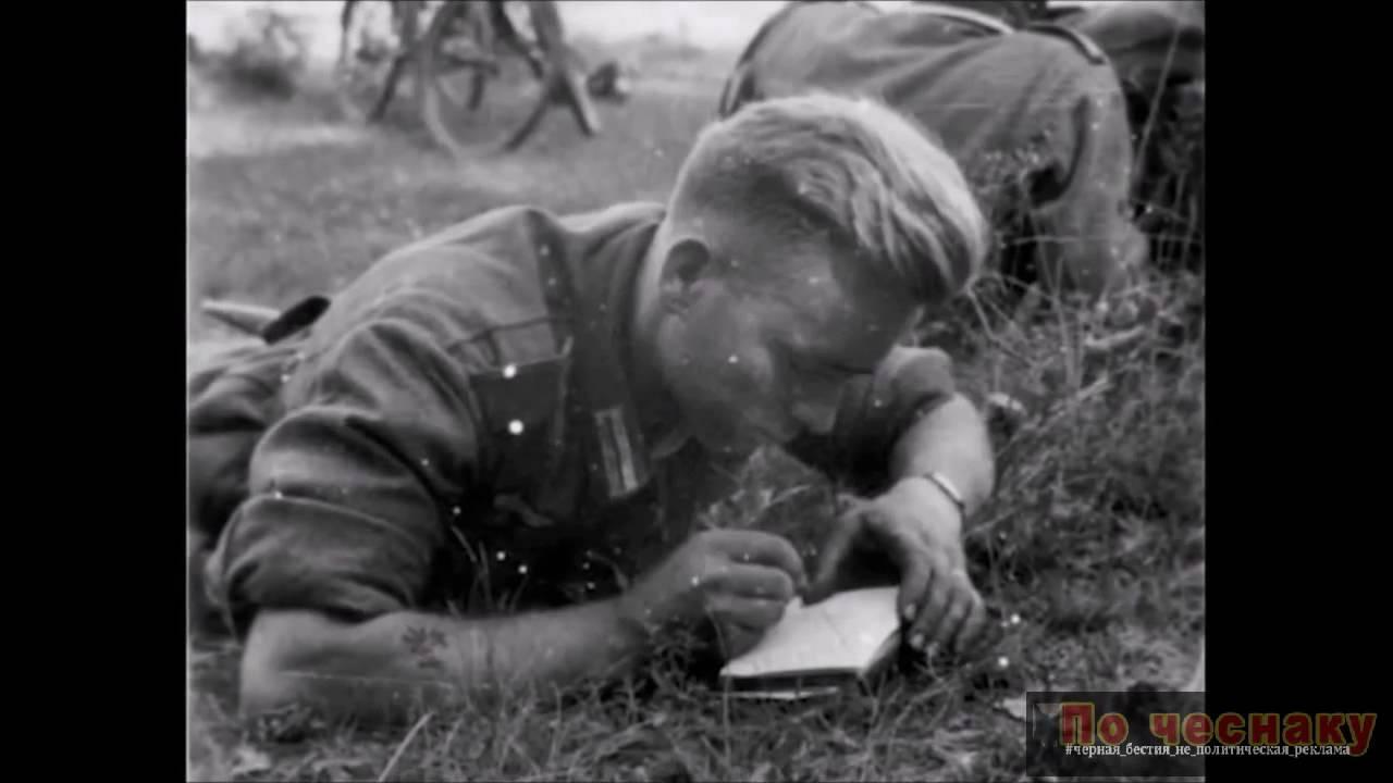 Солдаты и офицеры Третьего рейха про русских - YouTube