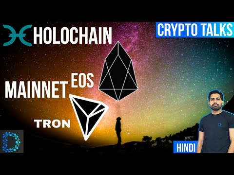 Live AMA - Discussion on EOS , TRON and HOLOCHAIN Q&A