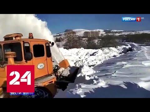 Трассы завалило: на помощь приходят вездеходы и военная техника - Россия 24