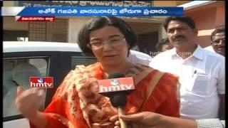 Aditi Gajapathi Raju Face to Face over Her Political Entry | Vizianagaram Dist | HMTV