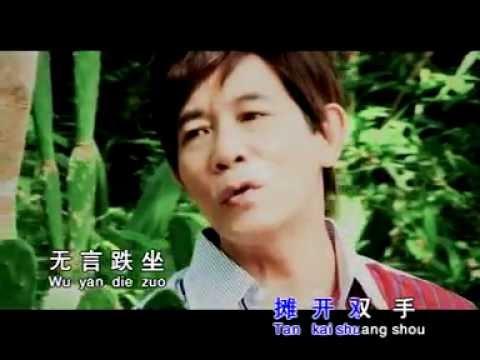 Sky Song (Song Shi Ghai)  Gau Shu Wo Ni Bu Ai Wo