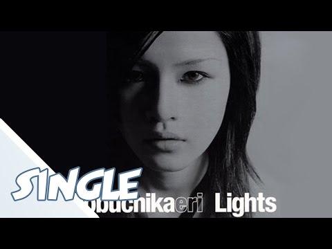 信近エリ - Lights (Karaoke)