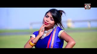 New #Khortha Video Song 2019 - Tore Asha Me Rahbo #Bhojpuri Khortha #Jharkhandi Song