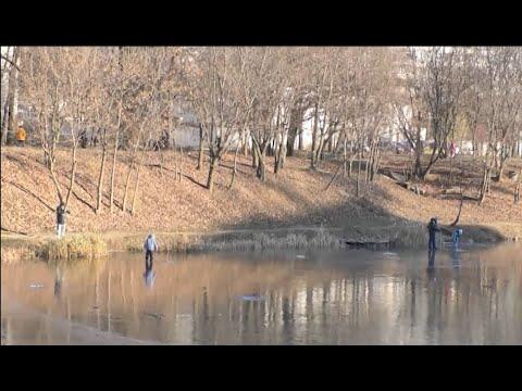АТН Харьков: Опасный лед: дети и рыбаки уже вышли на харьковские водоемы - 08.12.2020