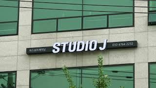 부천 원종동 STUDIO J (feat…