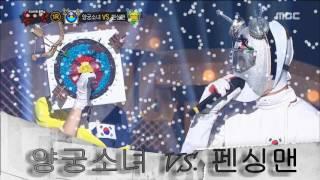 [FULL AUDIO] King of Mask Singer Ep. 71 - I'M IN LOVE - BTS Jungkook (aka Fencing Man)
