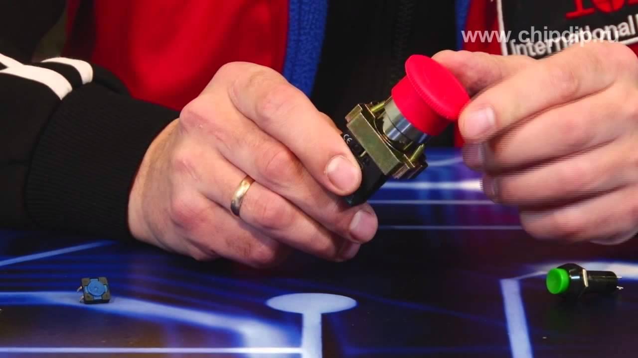 схема трех фазного пускатиля со стлповой кнопкой