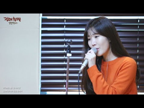 [Live on Air] Davichi - Don't say Goodbye, 다비치 - 안녕이라고 말하지마 [정오의 희망곡 김신영입니다] 20180201