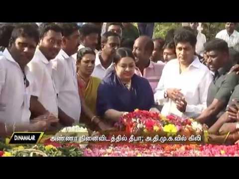 Jayalalitha's niece Deepa pays floral tribute to Aringar Anna