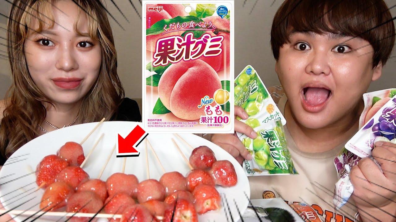 果汁グミで作るイチゴ飴が超簡単で美味しすぎた♡♡